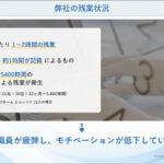 スクリーンショット-2021-03-18-10.18.48